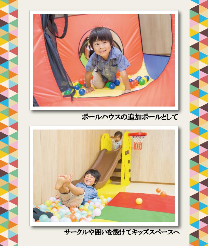 【収納バッグ付】日本製セーフティボール100個 単色販売可