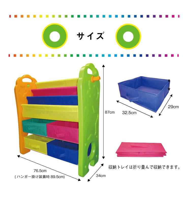 ブックシェルフおもちゃ箱