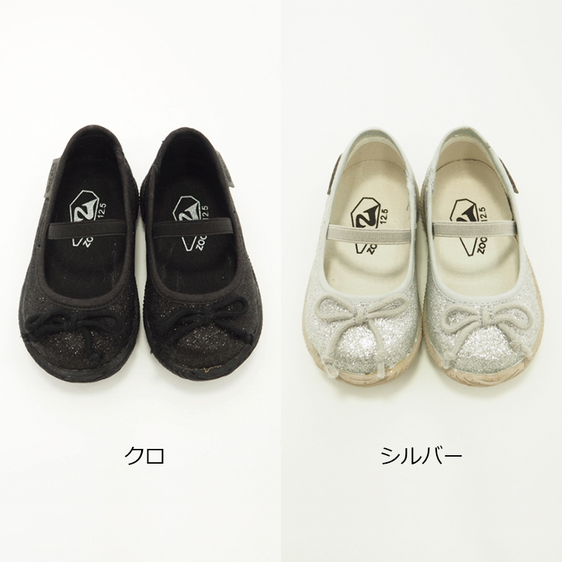 ZOOM(ズーム)/Lame Ballet グリッター 12.5-14.5cm 1495 PEEP