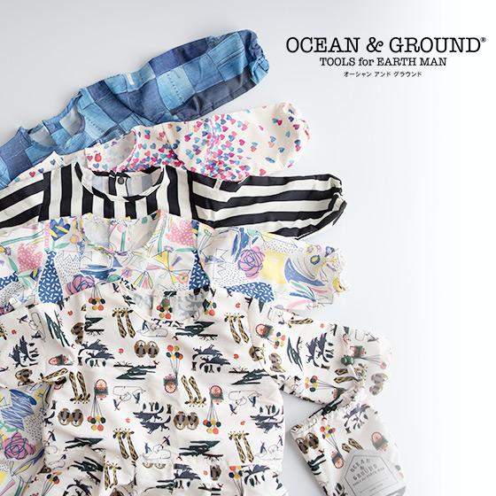 Ocean&Ground(オーシャンアンドグラウンド)/砂場着 プレイウェア 遊び着
