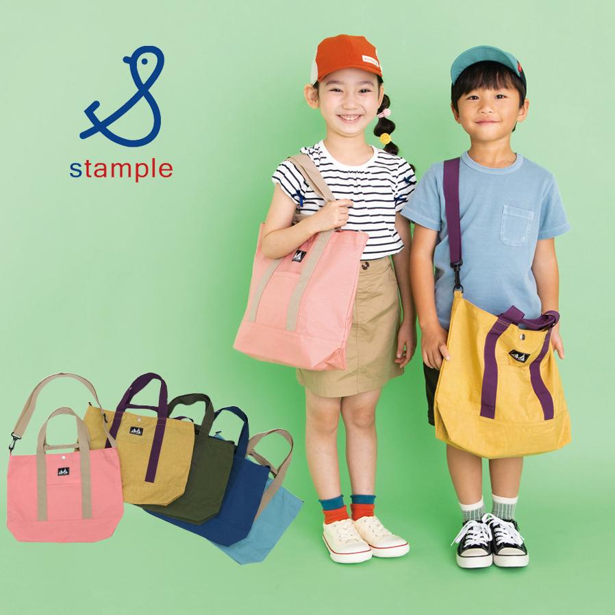 stample(スタンプル)/ウォッシュドナイロンショルダー付きトートバッグ キッズ 子供 レッスンバッグ
