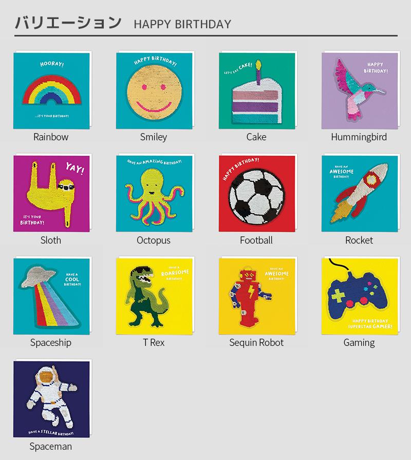 Redback Cards スパンコール付メッセージカード HAPPY BIRTHDAY グリーティングカード バースデー