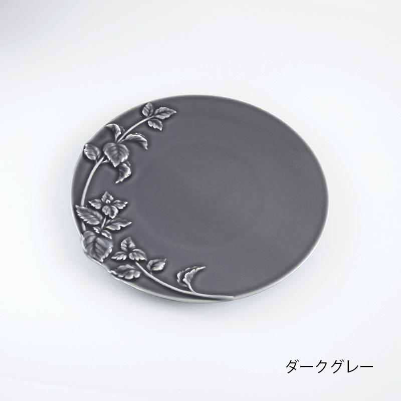 STUDIO M'(スタジオエム)/Mint ミント 200プレート 食器 カフェ