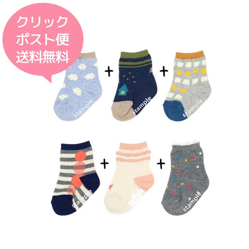 [クリックポスト便送料無料]stample(スタンプル)/ボーイズ&ガールズベビークルーソックス3P ベビー 靴下 3足組