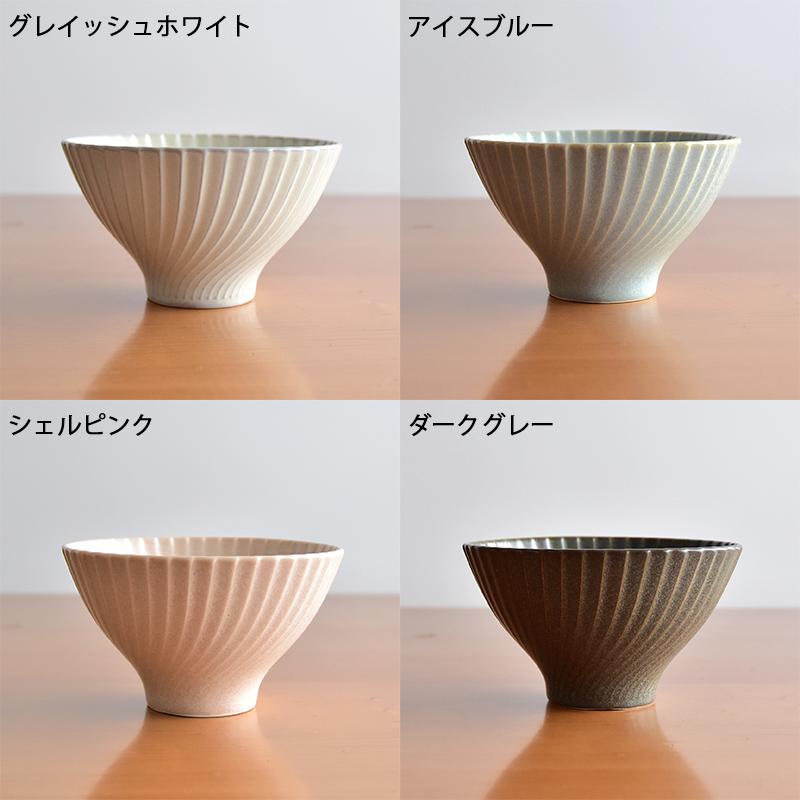 STUDIO M'(スタジオエム)/ミッレ ライスボウル 食器 カフェ mille