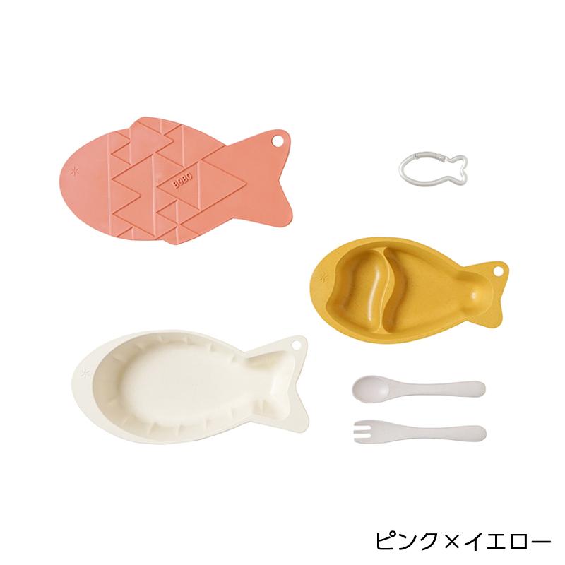 BOBO/mamamanma &go おさかなプレートセット 食器セット ボックス入り