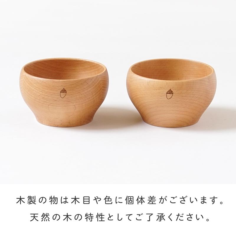 今だけスタイプレゼント![送料無料]Hoppetta/guri 百日祝いSET お食い初め ももか祝い 出産祝い