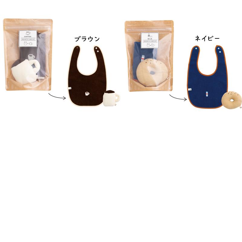 stample(スタンプル)/たべものスタイ&ガラガラプチギフト 出産祝い ベビー ギフト 日本製
