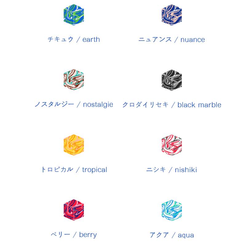 suuu(スウウ)/マーブルキューブ marble cube 超吸水多孔質体キューブ アロマディフューザー