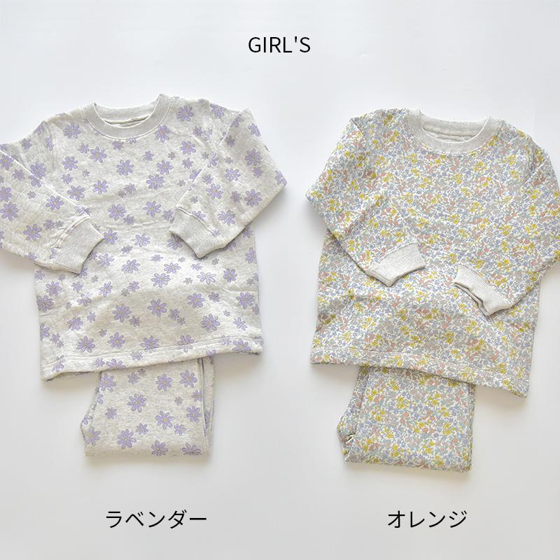 Ocean&Ground/ニットキルトパジャマ BOY'S GIRL'S オーシャンアンドグラウンド キッズ