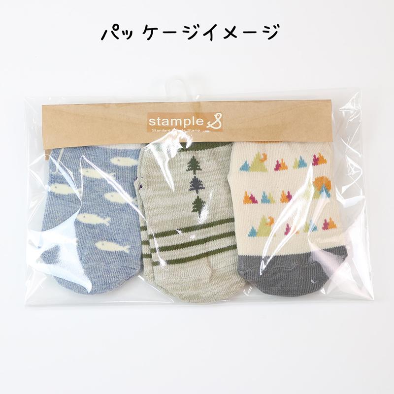 [クリックポスト便送料無料]stample(スタンプル)/アウトドア柄ベビーアンクルソックス 3P ベビー 靴下