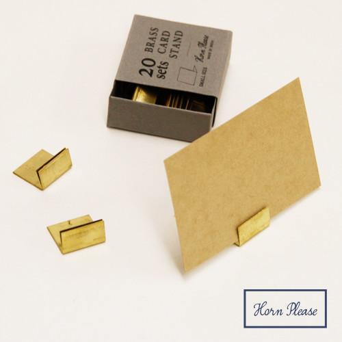Horn Please/BRASS 真鍮カードスタンド S/20