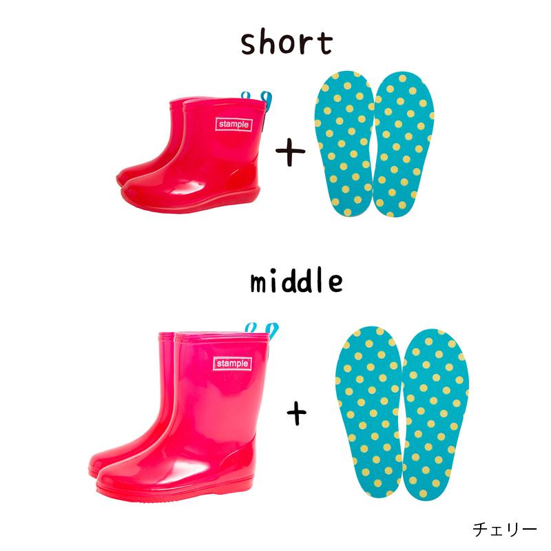 【送料無料】stample(スタンプル)/あめちゃんレインブーツ