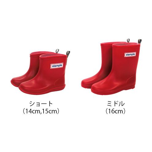 【送料無料】stample(スタンプル)/レインブーツ