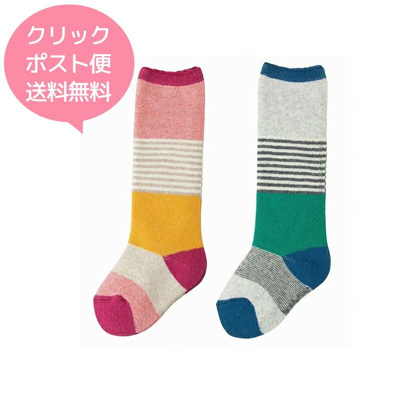 [クリックポスト便送料無料]stample(スタンプル)/裏パイル マルチボーダー ベビーハイソックス ベビー 靴下