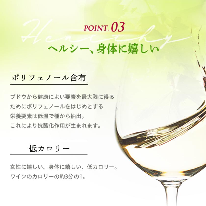 OPIA オピア シャルドネ  ノンアルコール 白ワイン