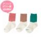 [クリックポスト便送料無料]stample(スタンプル)/ベビーローゲージリブツートンベビーソックス 靴下 日本製
