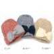 stample(スタンプル)/メランジリボンニットキャップ 帽子 46-48cm 50-52cm 54-56cm