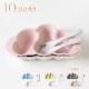 10mois/mamamanma プレートセット マママンマ ディモワ ベビー食器 出産祝い