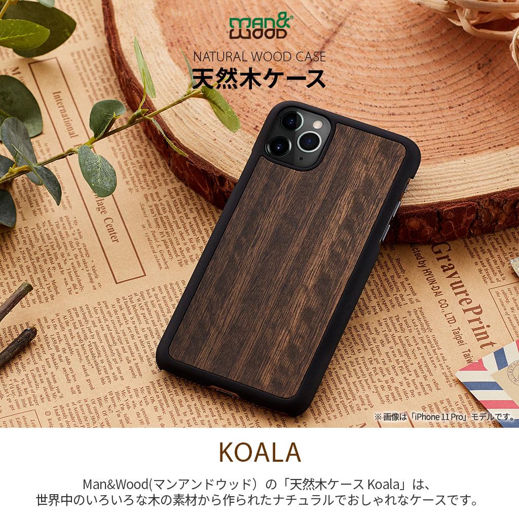 【ネコポス送料無料】【iPhone11】Man&Wood 天然木ケース Koala