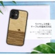 【ネコポス送料無料】【iPhone11】Man&Wood 天然木ケース Terra