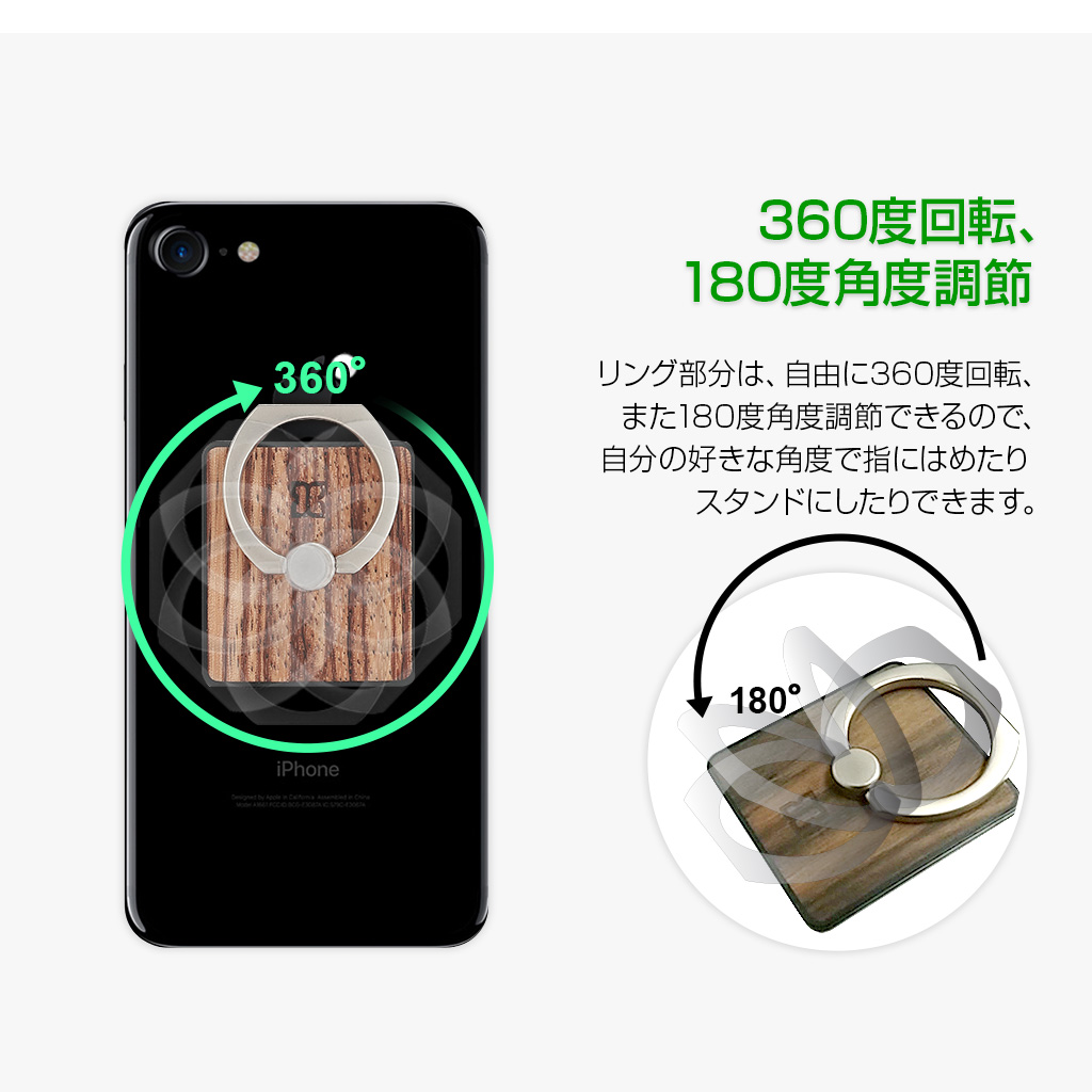 Man&Wood 香り付き天然木スマートリング Pecan