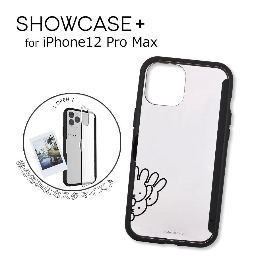 【ネコポス送料無料】【iPhone12 Pro Max】ミッフィー SHOWCASE+(ひょっこり)MF-119BK