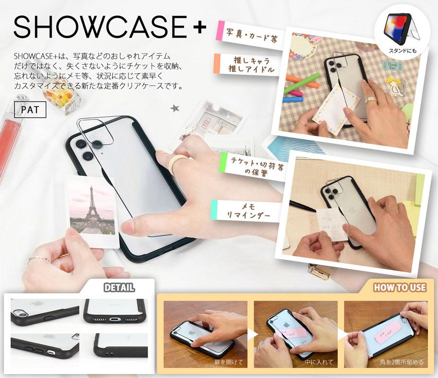 【ネコポス送料無料】【iPhone12 Pro Max】SHOWCASE+(ブラック)SWC-06BK