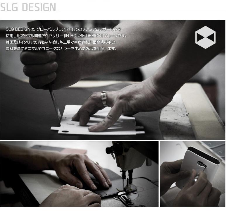 【iPhone12 mini】SLG Design  Full Grain Leather Back Case ブラウンクリーム