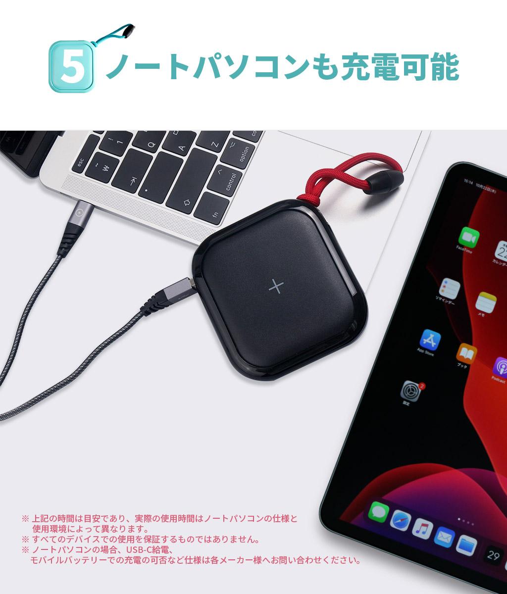 MIPOW ワイヤレスモバイルバッテリー POWER CUBE PRO 10,000mAh ブラック