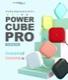 MIPOW ワイヤレスモバイルバッテリー POWER CUBE PRO 10,000mAh ミントブルー