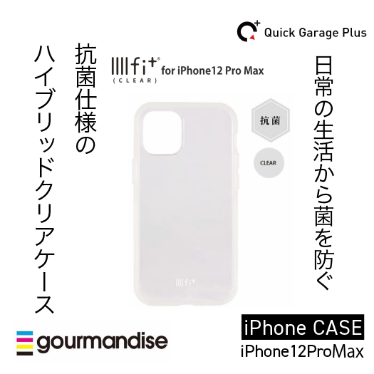 【iPhone12 Pro Max】IIII fit Clear 抗菌ケース(クリア)
