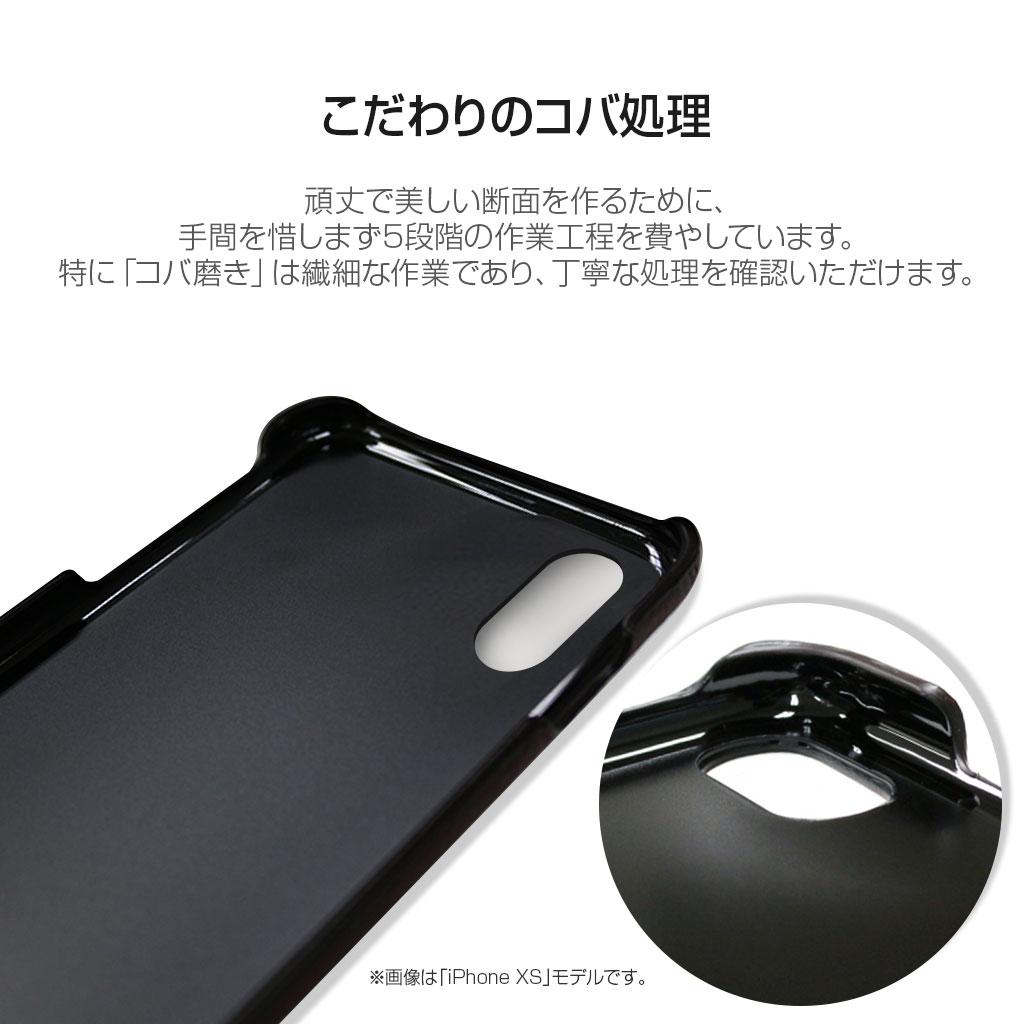 【iPhone12/12 Pro】SLG Design Full Grain Leather Back Case ネイビーブルー