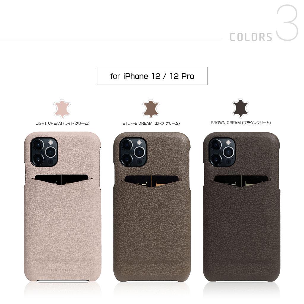 【iPhone12/12 Pro】SLG Design Full Grain Leather Back Case パウダーブルー