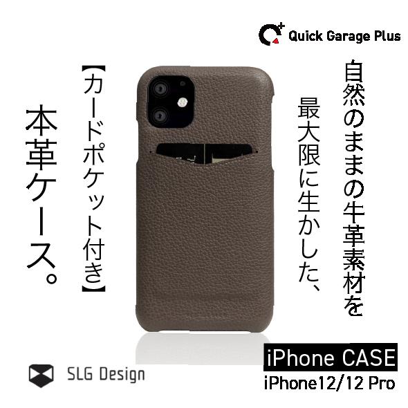 【iPhone12/12 Pro】SLG Design Full Grain Leather Back Case エトフクリーム