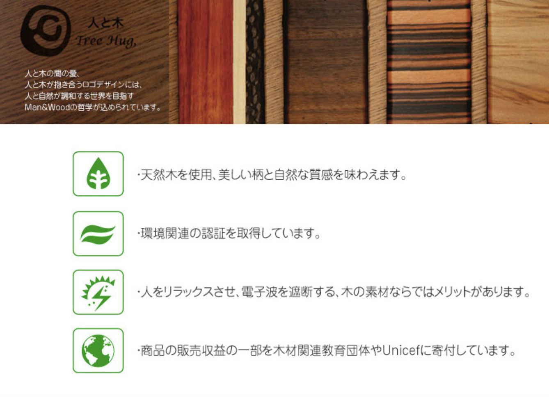 【ネコポス送料無料】【iPhone11 Pro】Man&Wood 天然木ケース Denim