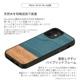 【ネコポス送料無料】【iPhone12 Pro Max】Man&Wood 天然木ケース Denim
