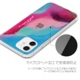 【iPhone12 Pro Max】Dparks ソフトクリアケース Pastel Color オレンジグリーン
