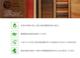 【ネコポス送料無料】【iPhone12 mini】Man&Wood 天然木ケース Koala