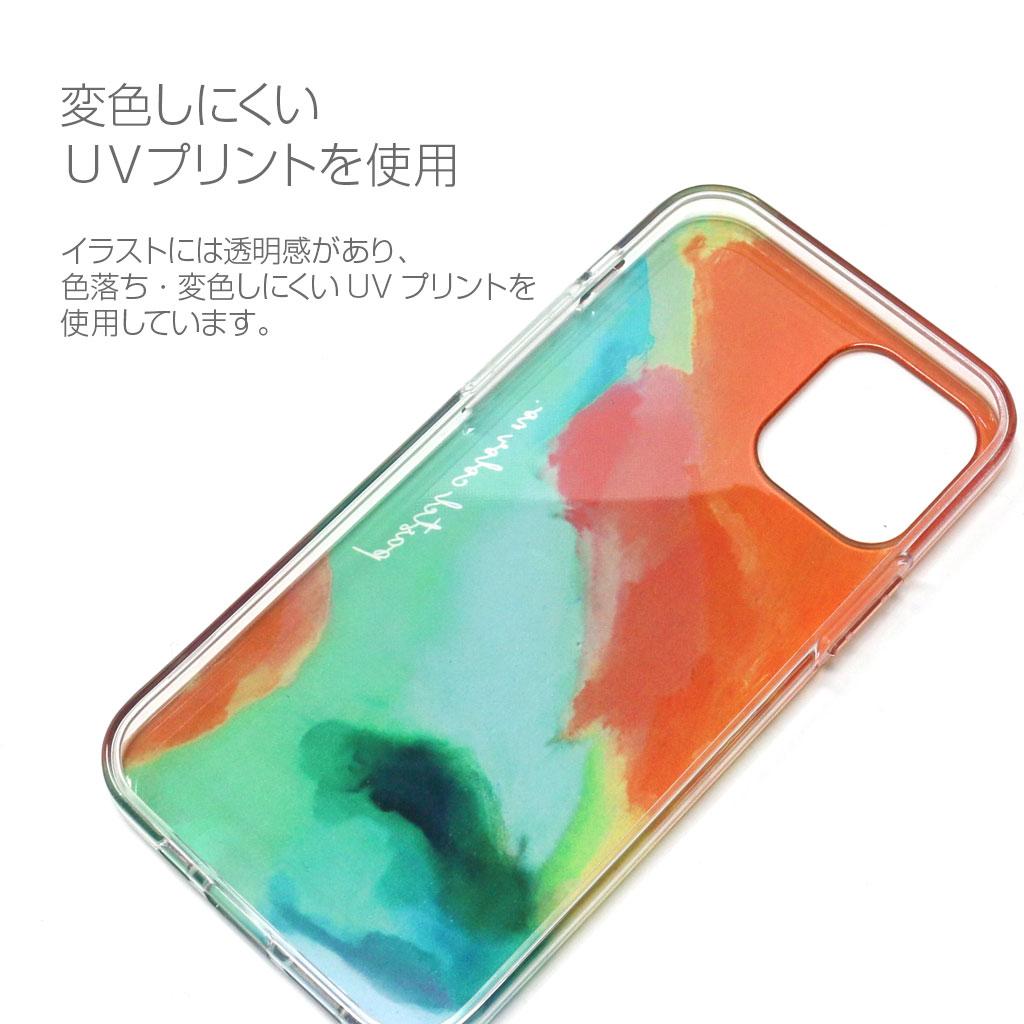 【iPhone12 Pro Max】Dparks ソフトクリアケース Pastel Color ピンクブルー