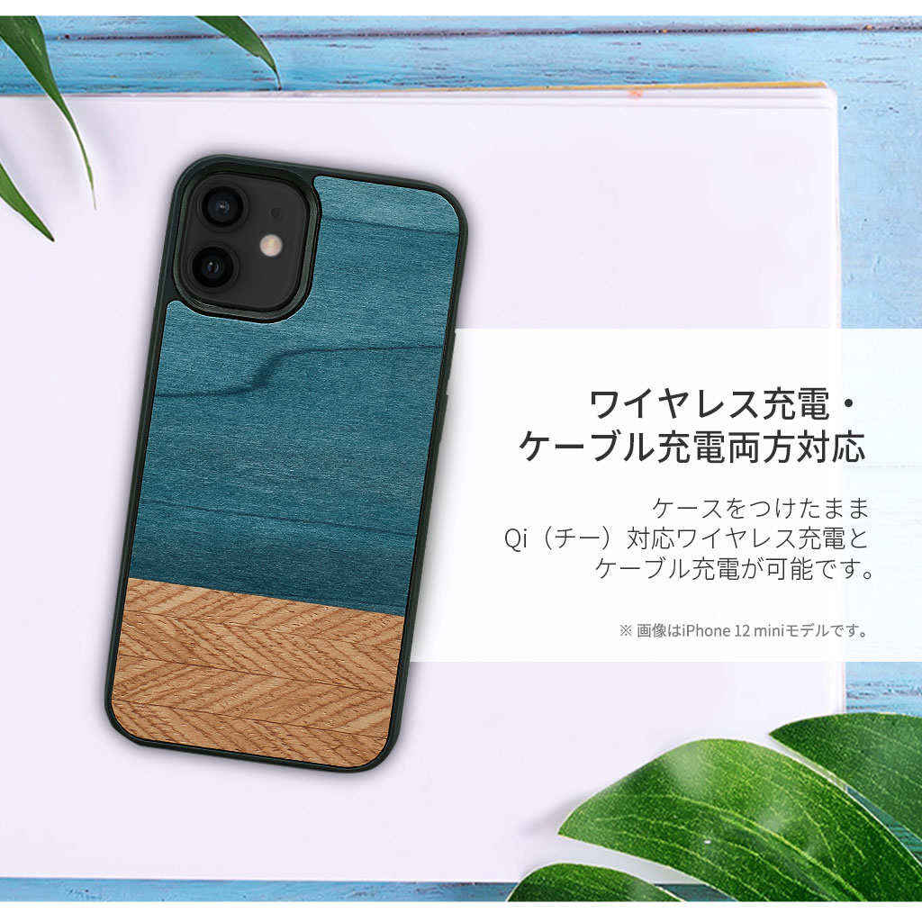 【ネコポス送料無料】【iPhone12 mini】Man&Wood 天然木ケース Denim