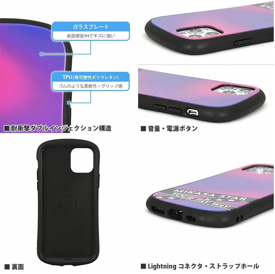 【ネコポス送料無料】【iPhone11/XR】MIKASA STAR ハイブリッドガラスケース(ロゴ入りパープル)