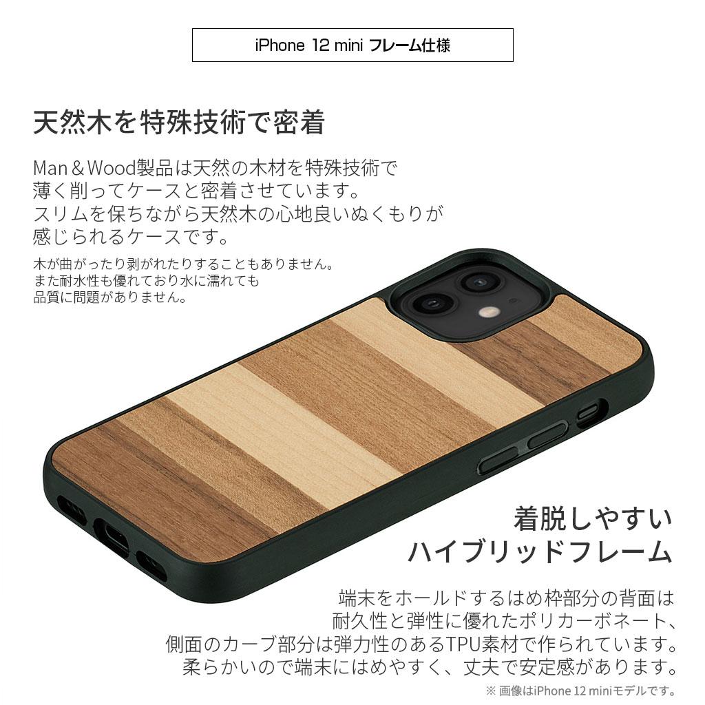 【ネコポス送料無料】【iPhone12 mini】Man&Wood 天然木ケース Sabbia