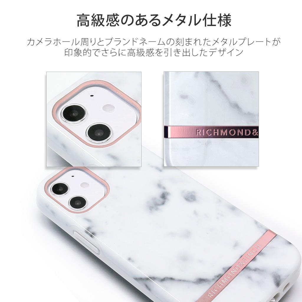 【ネコポス送料無料】【iPhone12 Pro Max】Richmond&Finch  FREEDOM CASE マーブル Pink Marble