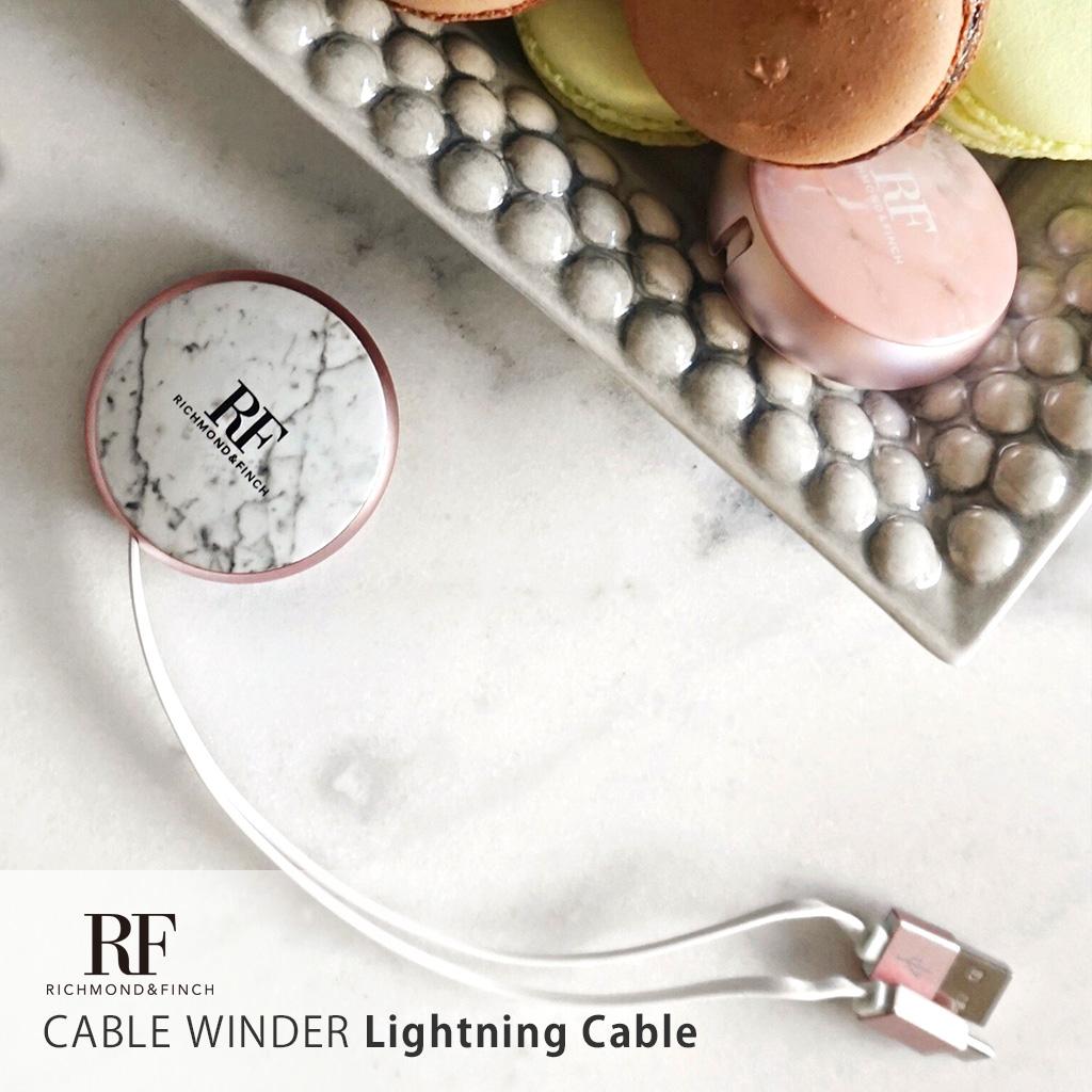 【Lightningケーブル】Richmond&Finch CABLE WINDER  ホワイトマーブル