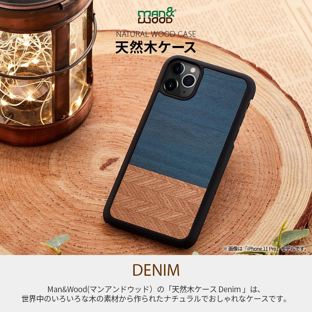 【ネコポス送料無料】【iPhone11 Pro Max】Man&Wood 天然木ケース Denim