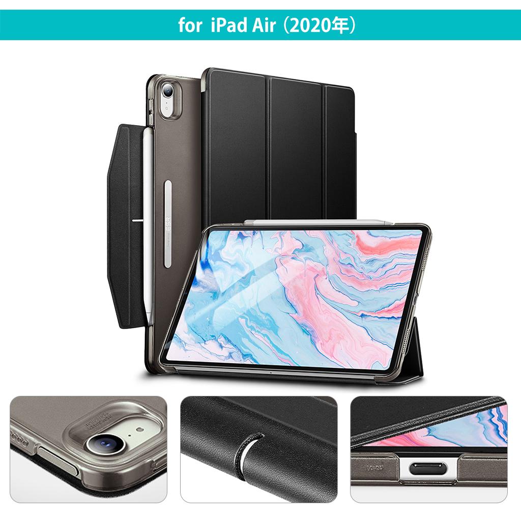 【iPad Air 4】  ESR ウルトラスリム Smart Folio ケース ブラック