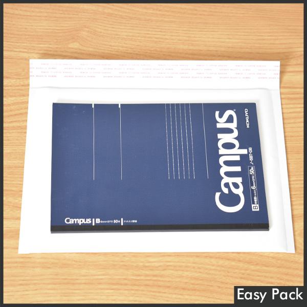 【法人様宛は送料無料】 紙クッション封筒スリムタイプ 色:ホワイト / サイズ:50 (縦228mmX横312mm)