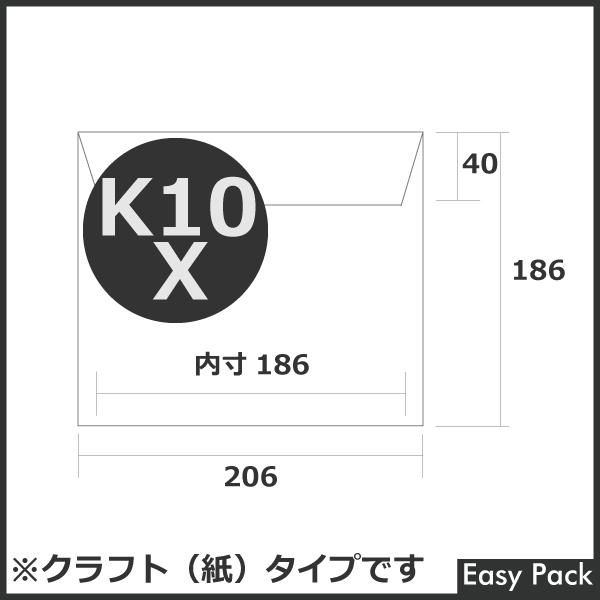 【K10X-WH-800】 【10箱以上セット】 【法人様宛は送料無料】 紙クッション封筒スリムタイプ 色:ホワイト / サイズ:10 (縦186mmX横206mm)