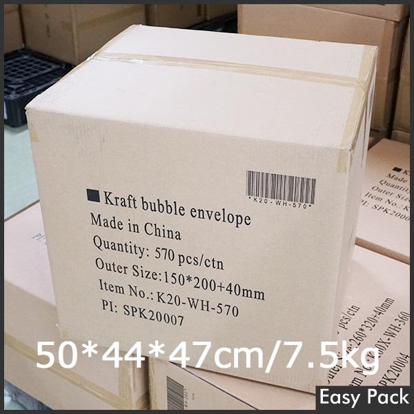 【K20-WH-570】 【法人様宛は送料無料】 紙クッション封筒 色:ホワイト / サイズ:20 (縦200mmX横150mm)